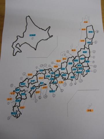 地図201002