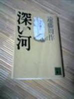 47a2af01c9bd0b50(変換後)