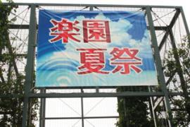 IMG_0031(変換後)