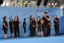 Sagamihara Gradce Melodies(変換後)