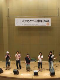 photo_64(変換後)