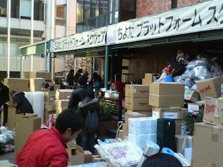 日本ユニバ震災対策本部0318