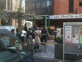 日本ユニバ3