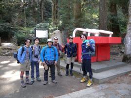 明神登山1
