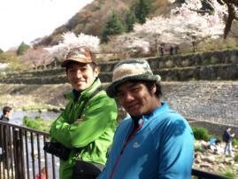 11.04.17.明神ヶ岳38