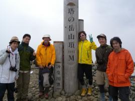 110504塔の岳登山19