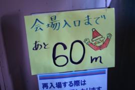 IMG_0080.jpg