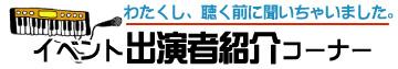 eve-shokai_20100216180557.jpg