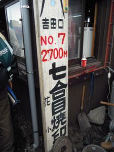 fuji-014.jpg