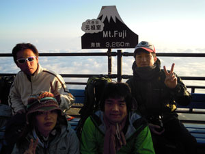 fuji-038.jpg