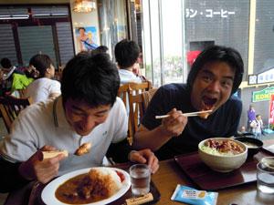 fuji-049.jpg