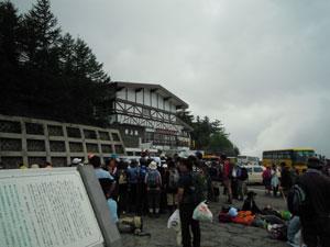 fuji-052.jpg