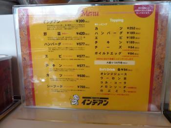P1040152_convert_20110506145326.jpg