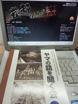 P1040334.jpg