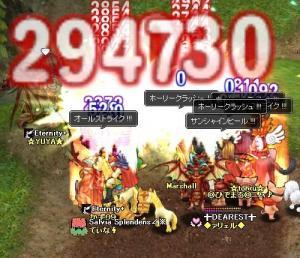 20100508010038500_02.jpg