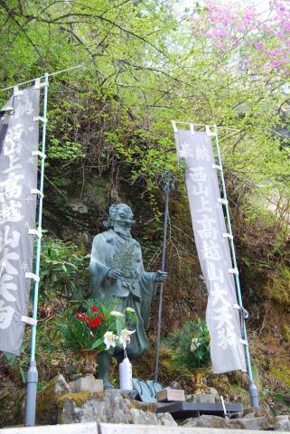 高越寺10