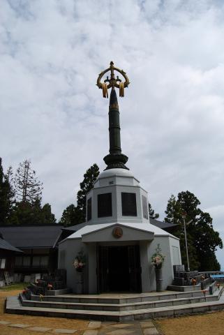 高越寺12