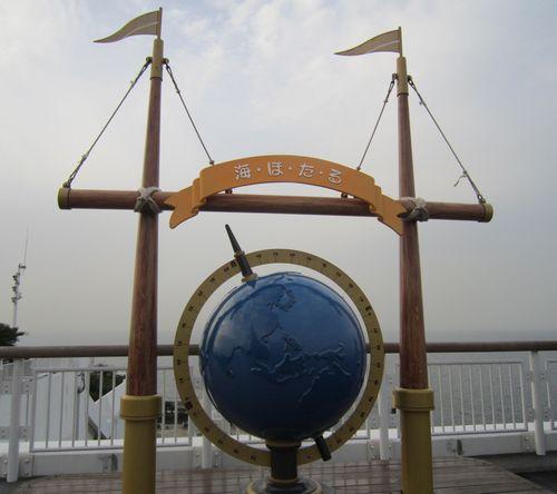 IMG_1531 海ほたる