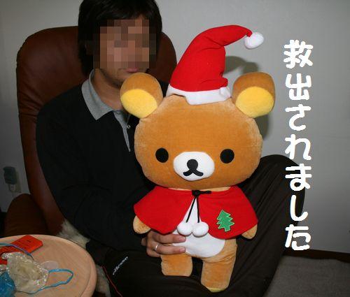 IMG_5366 クマ