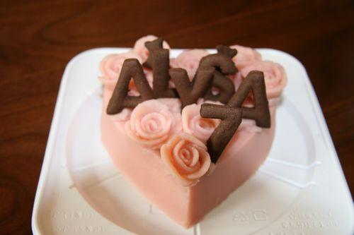 アリサケーキ