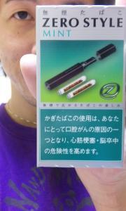 無煙タバコ