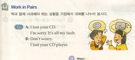 koreanengbook.jpg