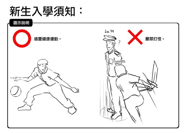 xinsheng1.jpg