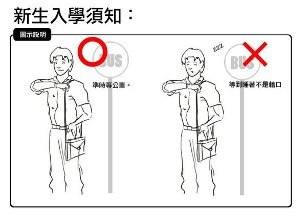 xinsheng10.jpg