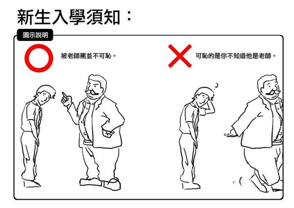 xinsheng11.jpg