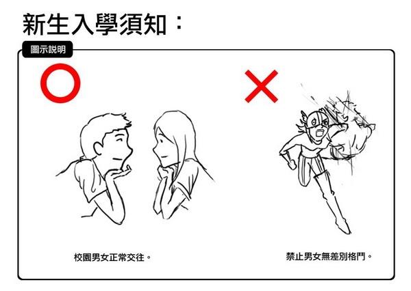 xinsheng3.jpg