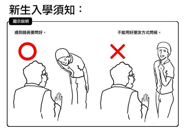 xinsheng5.jpg