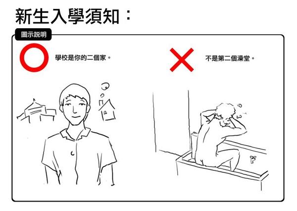 xinsheng6.jpg