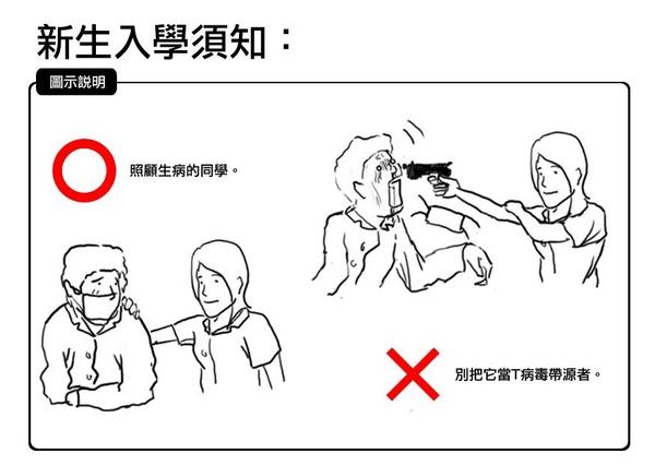 xinsheng7.jpg