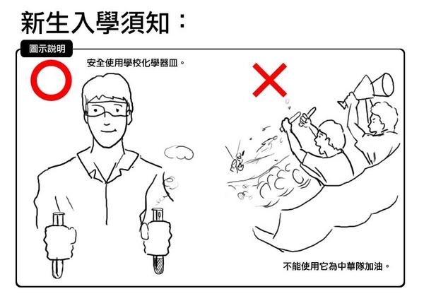xinsheng8.jpg