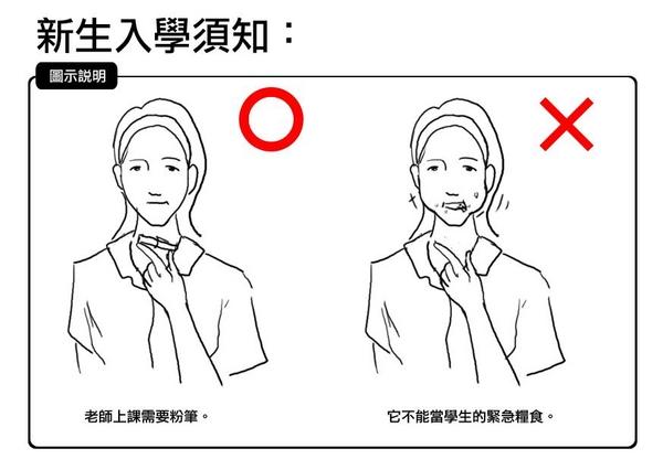 xinsheng9.jpg