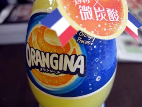 オレンジーナ