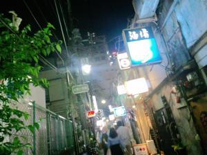 新宿ゴールデン街 2 処理済