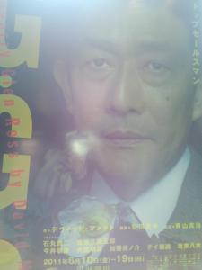 2011.06.17G・G・R