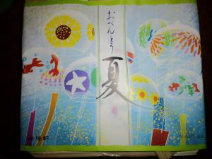 2011.06.21季節弁当2011夏