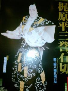 2011.06.21梶原平三誉石切