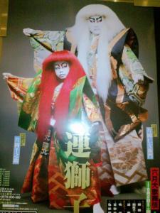 2011.06.21連獅子 松嶋屋