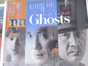 2011.06.29Ghosts