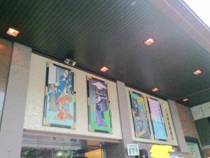 八月花形歌舞伎2 ペイント