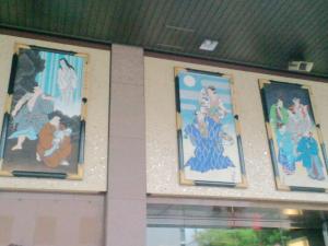 八月花形歌舞伎3
