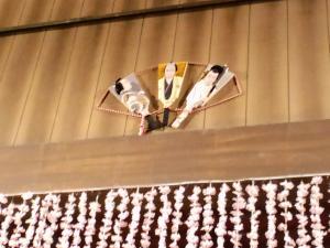 さくらの飾りと羽子板