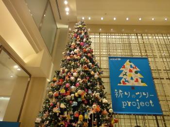 20111212010.jpg