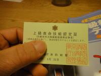 20120131005.jpg