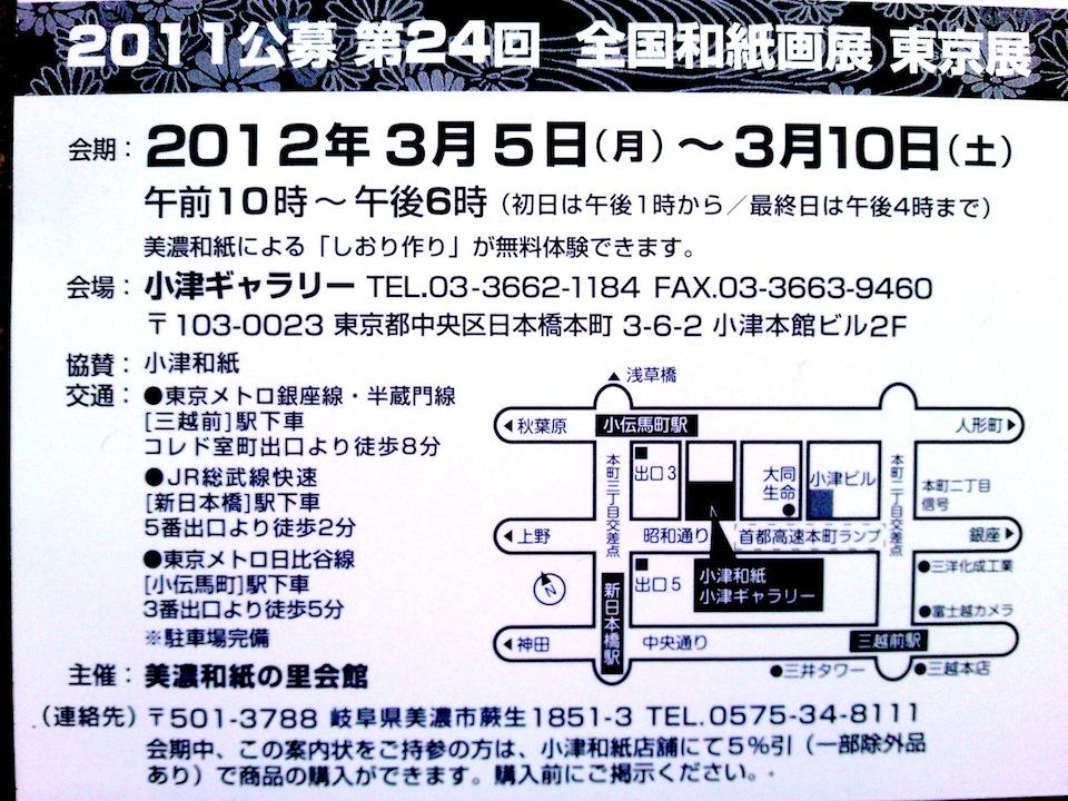 TS3U0058.jpg