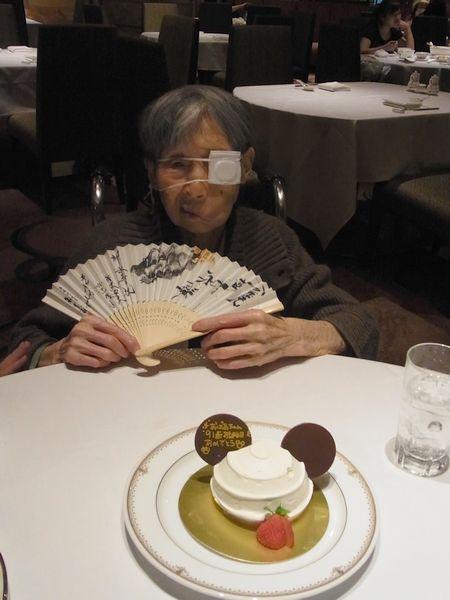 201106 おばあちゃんB.D. 扇子