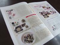 201107 駒沢学園 墨彩画 「蓮と金魚」